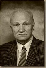 Проф. др Богдан Д. Бошковић